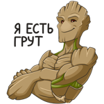 :sticker_vk_rocketandgroot_012:
