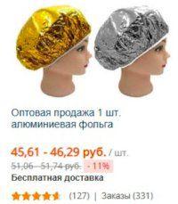шапки.jpg