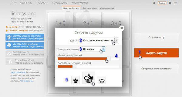 Инструкция_2.jpg