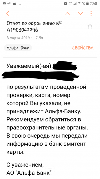 20190306_075139.png