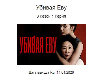 Opera Снимок_2020-04-15_092006_mail.yandex.ru.png